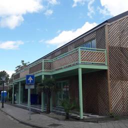 Werken bij Hotel Marie als Bartending in Philippine via Horecabaas.nl